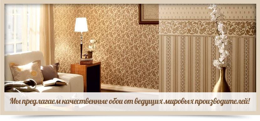 218803b2277 Купить обои для стен – лучшая низкая цена и быстрая бесплатная ...